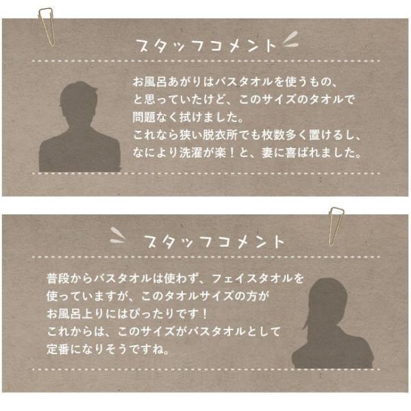 タオル まとめ買い ミニ バスタオル セット 2枚 日本製 綿100% オーガニックコットン 大阪泉州タオル yasashii-kurashi 13