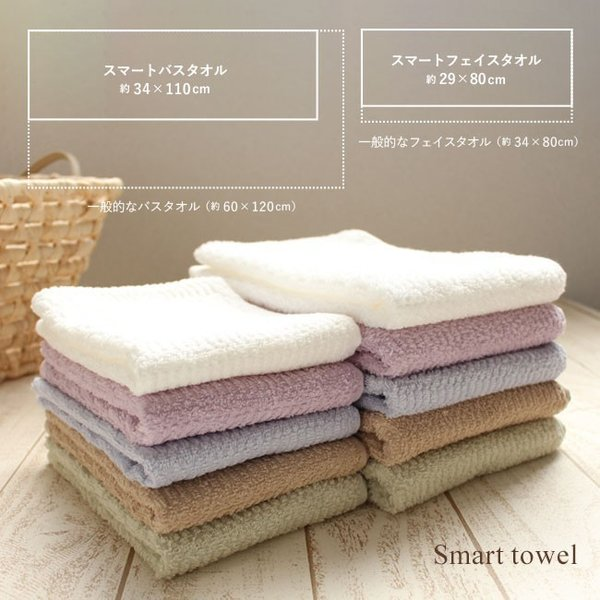タオル まとめ買い ミニ バスタオル セット 2枚 日本製 綿100% オーガニックコットン 大阪泉州タオル yasashii-kurashi 05