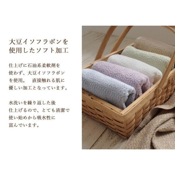 タオル まとめ買い ミニ バスタオル セット 2枚 日本製 綿100% オーガニックコットン 大阪泉州タオル yasashii-kurashi 08