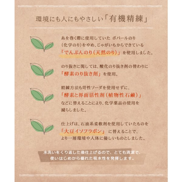 タオル まとめ買い ロングフェイスタオル 薄手 無地 日本製 5枚セット オーガニックコットン 綿100% 大阪泉州タオル yasashii-kurashi 09