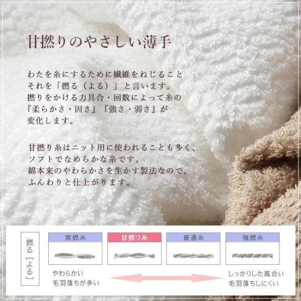タオル まとめ買い ロングフェイスタオル 薄手 無地 日本製 5枚セット オーガニックコットン 綿100% 大阪泉州タオル yasashii-kurashi 10