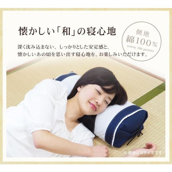 枕 そば殻 昔ながらのそばがら枕 Mサイズ (約52×22cm) 5色展開 日本製 側地綿100% 通気 吸湿 SAIKORO 彩転 サイコロ 和まくら|yasashii-kurashi|03