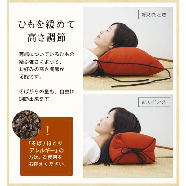 枕 そば殻 昔ながらのそばがら枕 Mサイズ (約52×22cm) 5色展開 日本製 側地綿100% 通気 吸湿 SAIKORO 彩転 サイコロ 和まくら|yasashii-kurashi|05