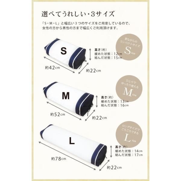 枕 そば殻 昔ながらのそばがら枕 Mサイズ (約52×22cm) 5色展開 日本製 側地綿100% 通気 吸湿 SAIKORO 彩転 サイコロ 和まくら|yasashii-kurashi|07