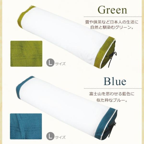 枕 そば殻 昔ながらのそばがら枕 Mサイズ (約52×22cm) 5色展開 日本製 側地綿100% 通気 吸湿 SAIKORO 彩転 サイコロ 和まくら|yasashii-kurashi|09