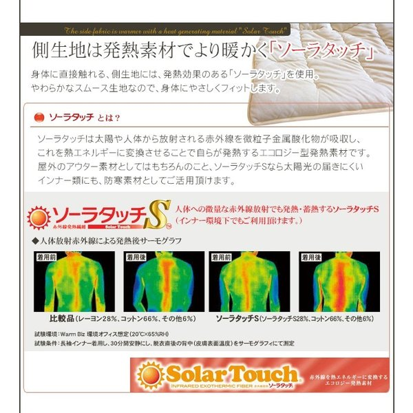 肌掛け布団 シングル 高級 キャメル肌掛け布団 キャメル100% 無臭 ソーラタッチ|yasashii-kurashi|03