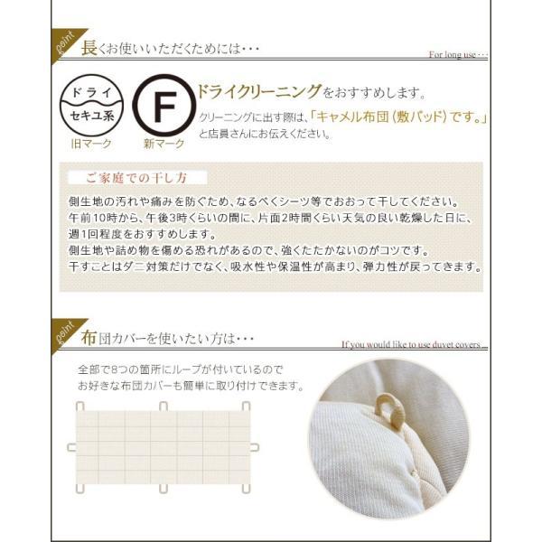 肌掛け布団 シングル 高級 キャメル肌掛け布団 キャメル100% 無臭 ソーラタッチ|yasashii-kurashi|06