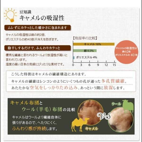 肌掛け布団 シングル 高級 キャメル肌掛け布団 キャメル100% 無臭 ソーラタッチ|yasashii-kurashi|09