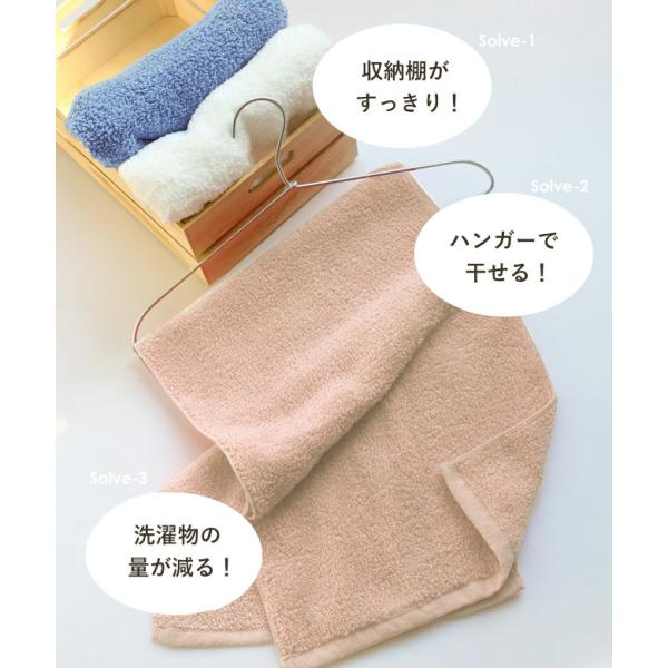 おぼろタオル バスタオル 卒業宣言 ミニバスタオル フェイスタオル おしゃれ 子ども 綿100% 日本製|yasashii-kurashi|11