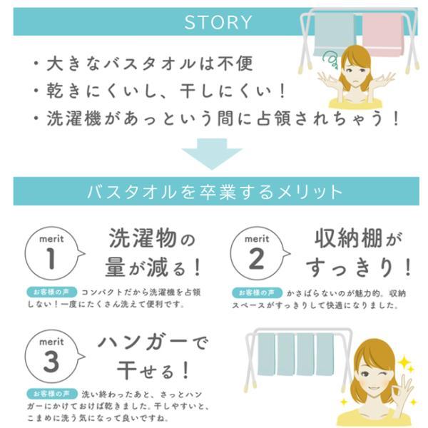 おぼろタオル バスタオル 卒業宣言 ミニバスタオル フェイスタオル おしゃれ 子ども 綿100% 日本製|yasashii-kurashi|05