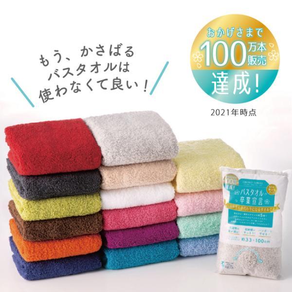 おぼろタオル バスタオル 卒業宣言 ミニバスタオル フェイスタオル おしゃれ 子ども 綿100% 日本製|yasashii-kurashi|06