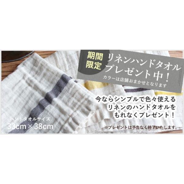 テーブルクロス おしゃれ 北欧 長方形 アウトドア BBQ 夏 140×180 yasashii-kurashi 15