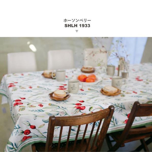 テーブルクロス おしゃれ 北欧 長方形 アウトドア BBQ 夏 140×180 yasashii-kurashi 05