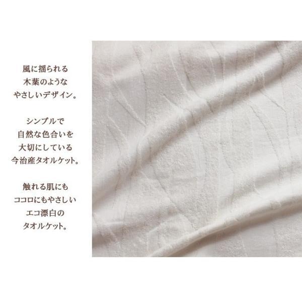 タオルケット シングル 今治 子ども エコ漂白 無染色 日本製 コットン 速乾 ナチュラル|yasashii-kurashi|04