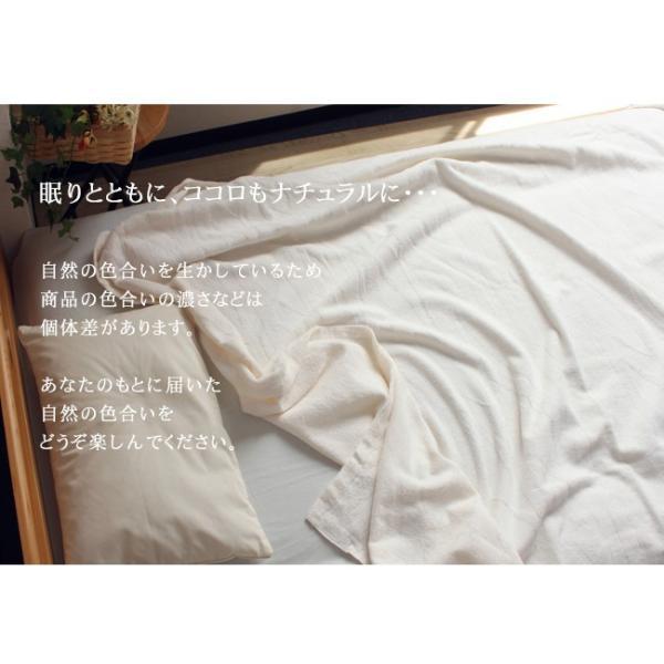 タオルケット シングル 今治 子ども エコ漂白 無染色 日本製 コットン 速乾 ナチュラル|yasashii-kurashi|06