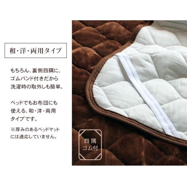敷きパッド セミダブル 吸湿発熱 とろける肌ざわりの敷パッド 敷毛布 セミダブルサイズ(120×205cm)フランネル 四隅ゴム付き 洗濯可 TOPHEAT|yasashii-kurashi|07