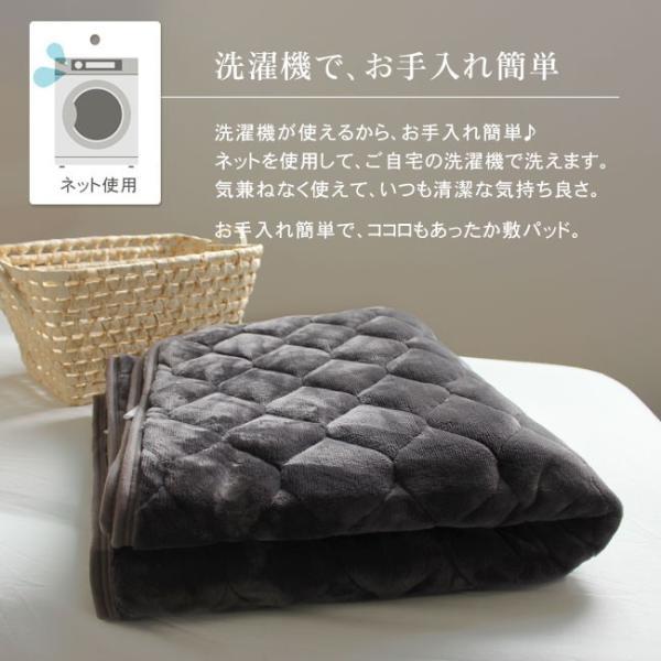敷きパッド セミダブル 吸湿発熱 とろける肌ざわりの敷パッド 敷毛布 セミダブルサイズ(120×205cm)フランネル 四隅ゴム付き 洗濯可 TOPHEAT|yasashii-kurashi|09