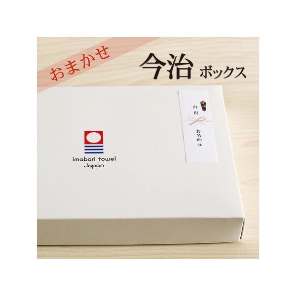 今治タオル ギフト 贈答 専用ボックス プレゼント のし ラッピング yasashii-kurashi