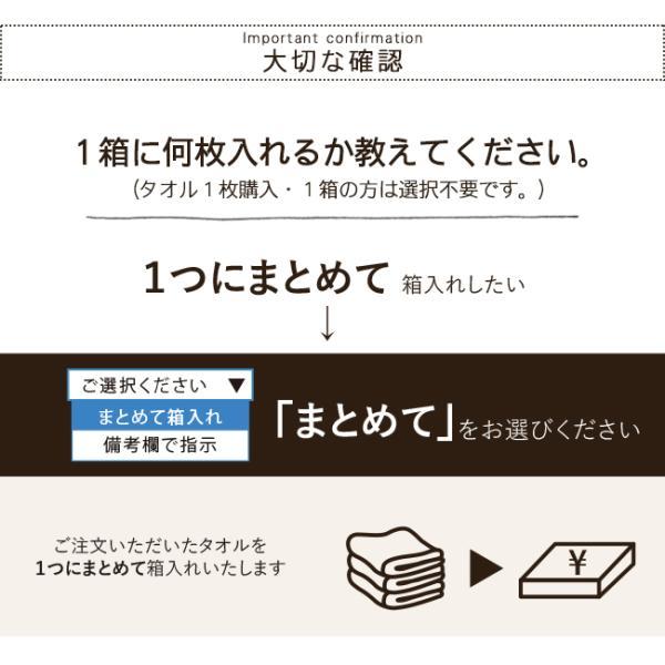 今治タオル ギフト 贈答 専用ボックス プレゼント のし ラッピング yasashii-kurashi 03