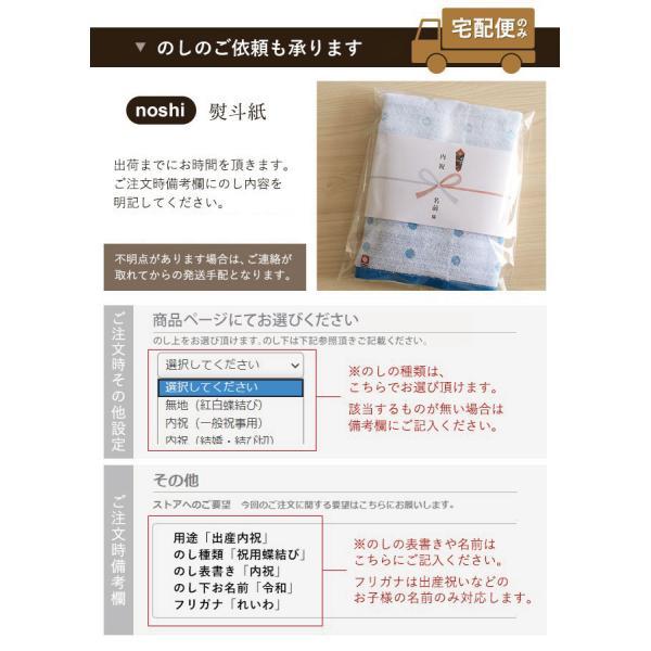 今治タオル ギフト 贈答 専用ボックス プレゼント のし ラッピング yasashii-kurashi 05