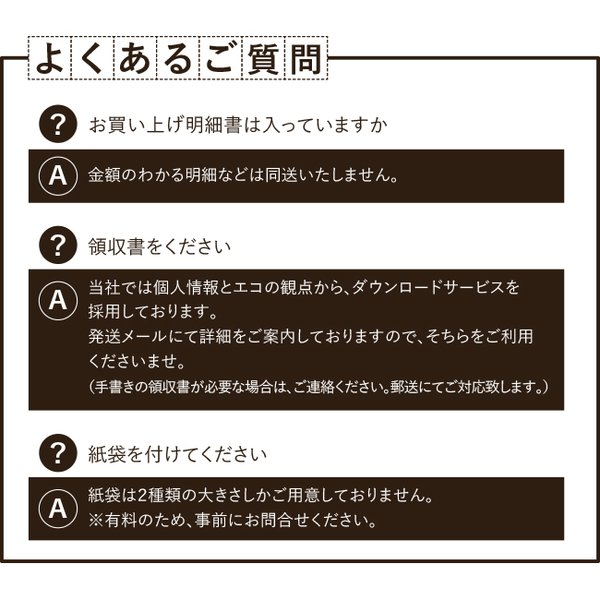 今治タオル ギフト 贈答 専用ボックス プレゼント のし ラッピング yasashii-kurashi 07