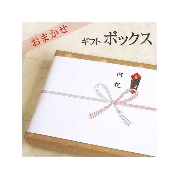 ギフトボックス お箱入れいたします のしOK 贈り物やプレゼント用に おまかせラッピング【メール便不可】|yasashii-kurashi