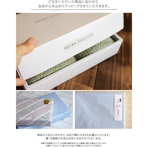 ギフトボックス お箱入れいたします のしOK 贈り物やプレゼント用に おまかせラッピング【メール便不可】|yasashii-kurashi|02