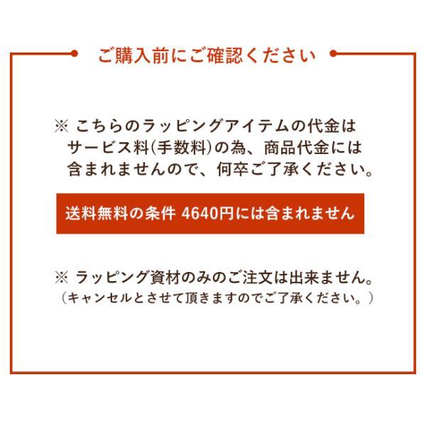 ギフトボックス お箱入れいたします のしOK 贈り物やプレゼント用に おまかせラッピング【メール便不可】|yasashii-kurashi|11