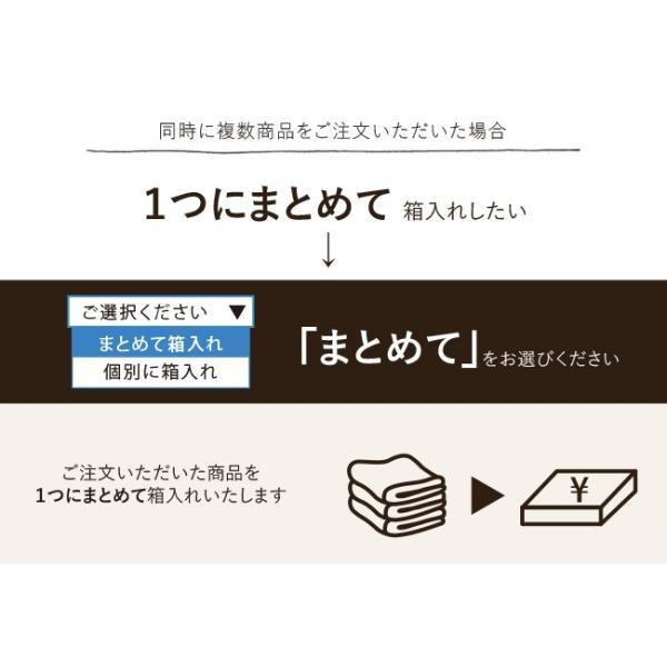 ギフトボックス お箱入れいたします のしOK 贈り物やプレゼント用に おまかせラッピング【メール便不可】|yasashii-kurashi|03