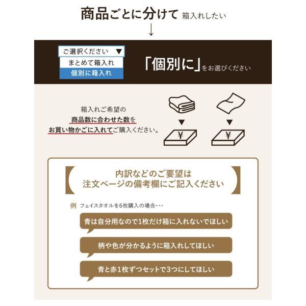 ギフトボックス お箱入れいたします のしOK 贈り物やプレゼント用に おまかせラッピング【メール便不可】|yasashii-kurashi|04