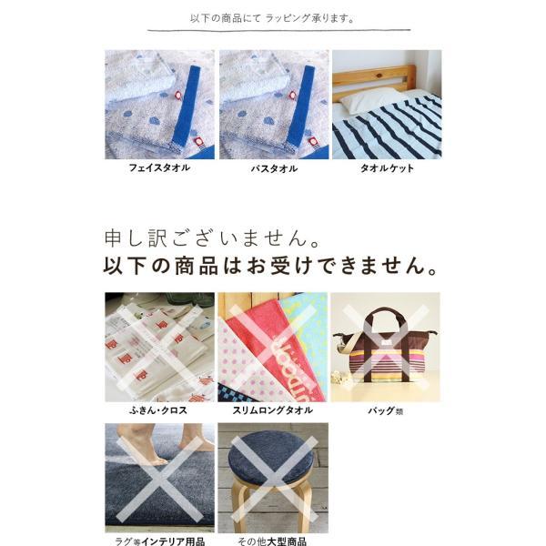 ギフトボックス お箱入れいたします のしOK 贈り物やプレゼント用に おまかせラッピング【メール便不可】|yasashii-kurashi|05