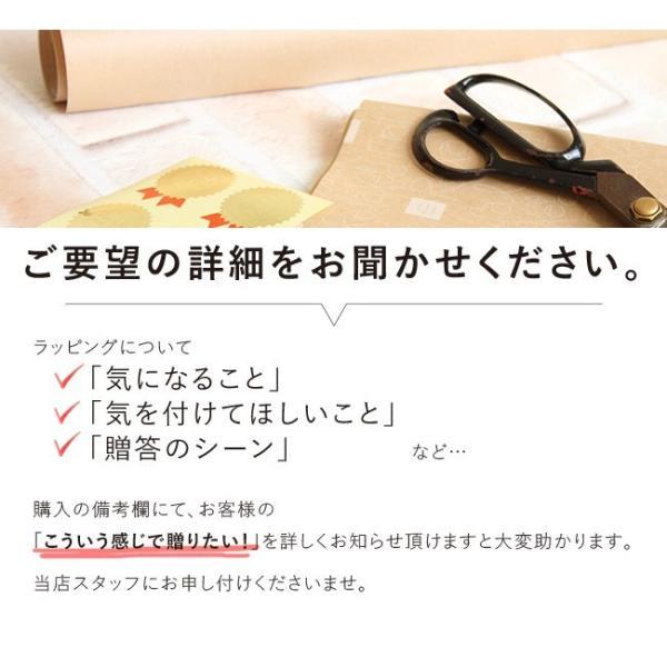 ギフトボックス お箱入れいたします のしOK 贈り物やプレゼント用に おまかせラッピング【メール便不可】|yasashii-kurashi|06