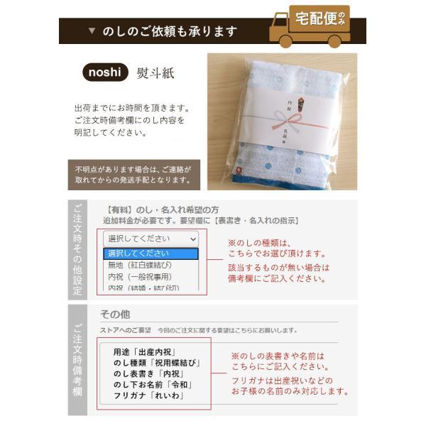 小包風ラッピング 包装紙でお包みします 贈り物やプレゼント用に おまかせラッピング【メール便不可】|yasashii-kurashi|03