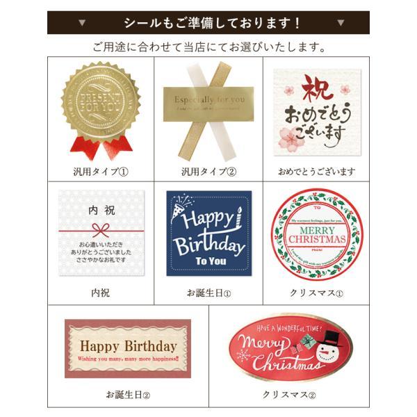 小包風ラッピング 包装紙でお包みします 贈り物やプレゼント用に おまかせラッピング【メール便不可】|yasashii-kurashi|04
