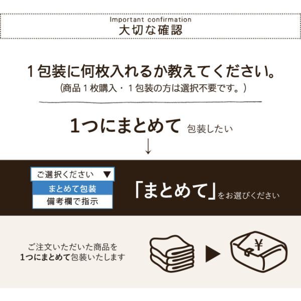 小包風ラッピング 包装紙でお包みします 贈り物やプレゼント用に おまかせラッピング【メール便不可】|yasashii-kurashi|05