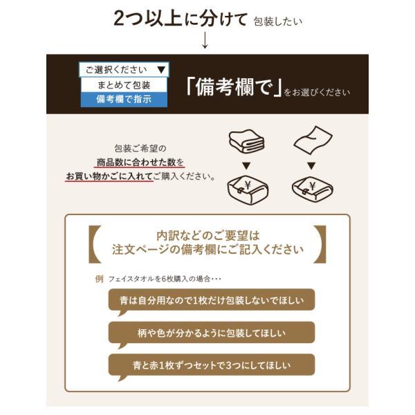 小包風ラッピング 包装紙でお包みします 贈り物やプレゼント用に おまかせラッピング【メール便不可】|yasashii-kurashi|06