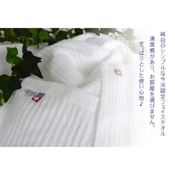 フェイスタオル まとめ買い おしゃれ 今治タオル ギフト 10枚セット 薄手 綿100% 日本製 ホワイトストライプ|yasashii-kurashi|02