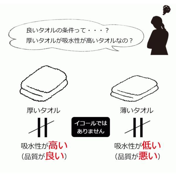 フェイスタオル 今治タオル 10枚セット まとめ買い 子供 おしゃれ 日本製 保育園 柄 ギフト ベビー 綿100% ホワイトストライプ|yasashii-kurashi|11