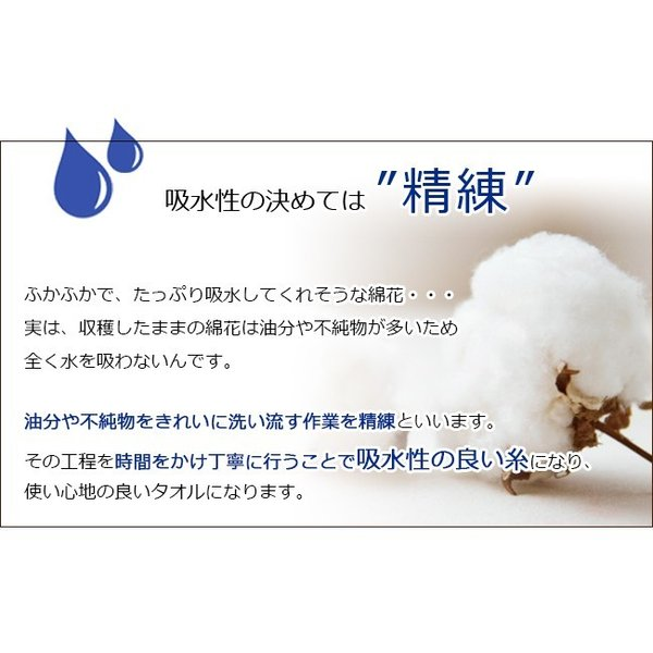 フェイスタオル まとめ買い おしゃれ 今治タオル ギフト 10枚セット 薄手 綿100% 日本製 ホワイトストライプ|yasashii-kurashi|12