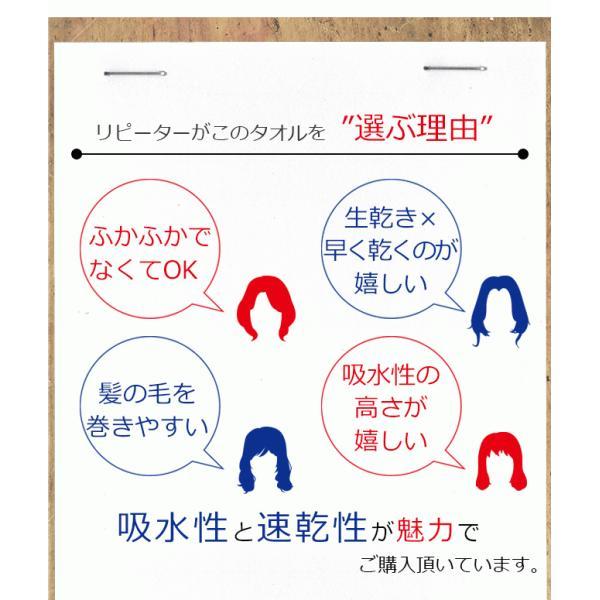 フェイスタオル まとめ買い おしゃれ 今治タオル ギフト 10枚セット 薄手 綿100% 日本製 ホワイトストライプ|yasashii-kurashi|13