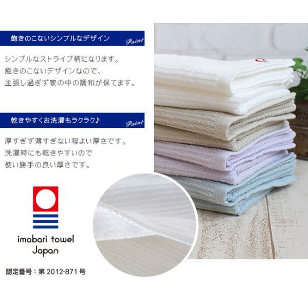 フェイスタオル まとめ買い おしゃれ 今治タオル ギフト 10枚セット 薄手 綿100% 日本製 ホワイトストライプ|yasashii-kurashi|03