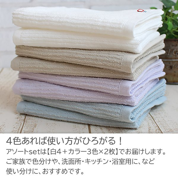 フェイスタオル まとめ買い おしゃれ 今治タオル ギフト 10枚セット 薄手 綿100% 日本製 ホワイトストライプ|yasashii-kurashi|06