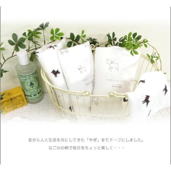 バスタオル ガーゼタオル 赤ちゃん用 ベビー ダブルガーゼ 綿100% 日本製|yasashii-kurashi|02