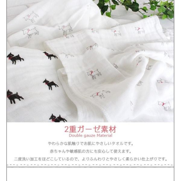 バスタオル ガーゼタオル 赤ちゃん用 ベビー ダブルガーゼ 綿100% 日本製|yasashii-kurashi|03