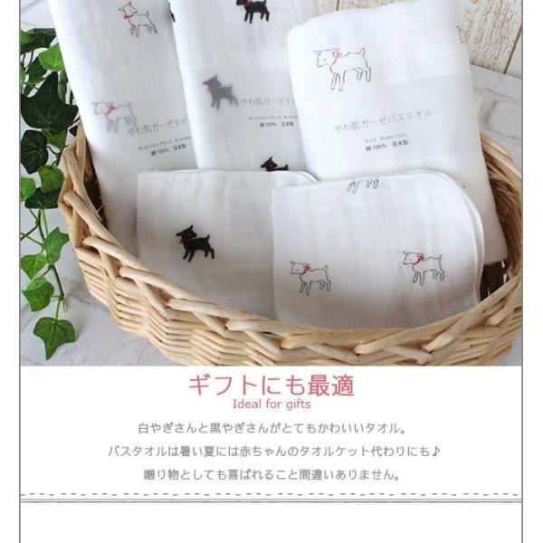 バスタオル ガーゼタオル 赤ちゃん用 ベビー ダブルガーゼ 綿100% 日本製|yasashii-kurashi|05