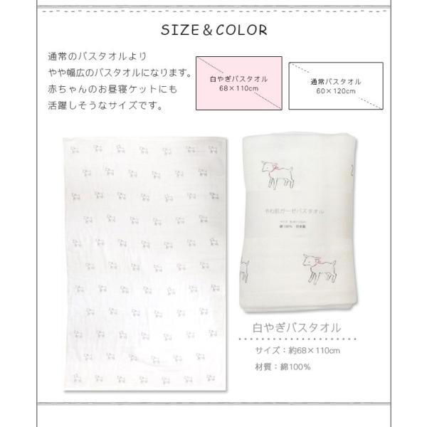 バスタオル ガーゼタオル 赤ちゃん用 ベビー ダブルガーゼ 綿100% 日本製|yasashii-kurashi|06