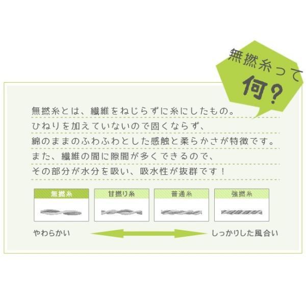 バスタオル 今治タオル まとめ買い ギフト ふわふわ 柄 おしゃれ 綿100% 日本製 ゾウと雨|yasashii-kurashi|04