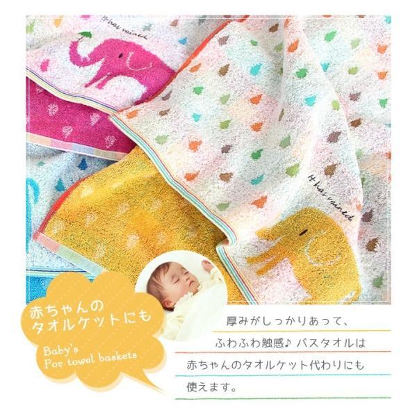 バスタオル 今治タオル まとめ買い ギフト ふわふわ 柄 おしゃれ 綿100% 日本製 ゾウと雨|yasashii-kurashi|06
