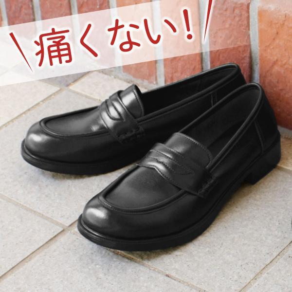 サイズ交換コインローファー学生靴通学通勤冠婚葬祭軽量外反母趾レディース黒婦人靴A6407
