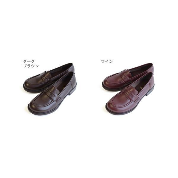 コインローファー 学生靴 通学 通勤 婦人靴 レディースシューズ 日本製 幅狭特注 A6507